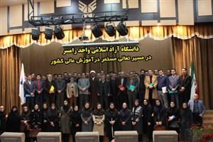 چشم انداز امید بخش برای ورود دانشگاه آزاد اسلامی واحد رامسر به عرصه بین المللی