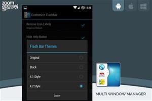 برنامه Multi Window Manager: همزمان از دو برنامه استفاده کنید