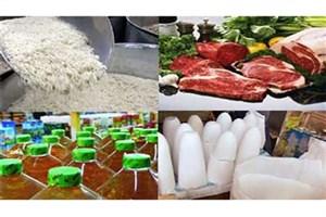 کاهش قیمت در پنج گروه مواد خوراکی پس از تعطیلات نوروزی
