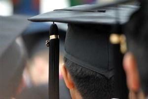"""اعلام فهرست دانشگاهها و موسسات ایرانی حاضر در جمع برترینهای نظام رتبهبندی """"راوند"""""""