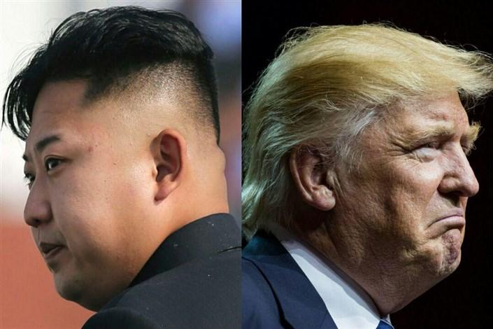 ترامپ کیم جونگ اون کره شمالی آمریکا