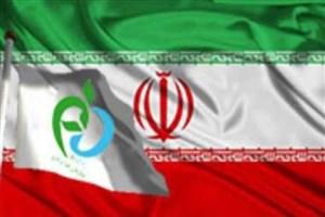 عضو هیات علمی دانشگاه آزاد اسلامی تنها نماینده اعزامی ایران به اجلاس کدکس افزودنی های مواد غذایی