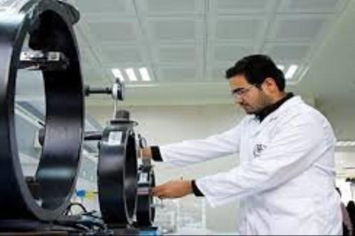 تحقیقات دانشگاه علوم پزشکی ایران