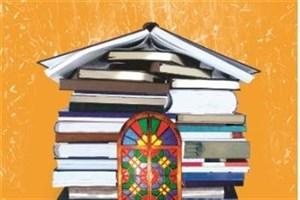 حضور واحدها و مراکز آموزشی دانشگاه آزاد اسلامی در سی امین نمایشگاه بین المللی کتاب