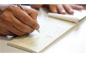 کاهش ۵.۶ درصدی مبلغ چک های برگشتی در تیرماه