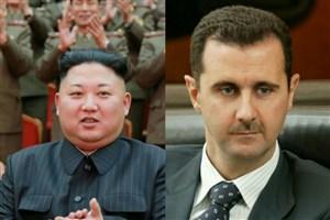 اسد برای رهبر کرهشمالی نامه تشکر فرستاد
