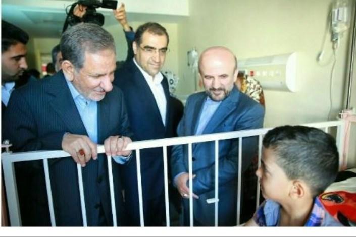 افتتاح بیمارستان وزر بهداشت معاون اول رئیس جمهوری