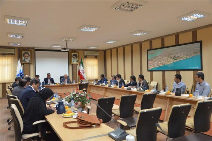 واحد تهران مرکزی