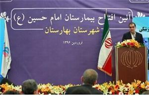 وزیر بهداشت : در طول 36 سال گذشته حوزه سلامت به ویژه در مناطق حاشیه تهران مورد غفلت قرار گرفته است