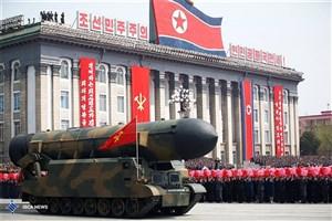 توافق چین و آمریکا درباره خلع سلاح هستهای کره شمالی