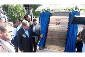 افتتاح تصفیه خانه فاضلاب شهرپرند با حضور جهانگیری