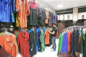 میزان سرمایهگذاری و اشتغال در صنعت نساجی و پوشاک ایران مشخص شد