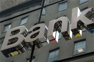 بزرگترین بانکهای جهان با بیش از یک تریلیون دلار دارایی