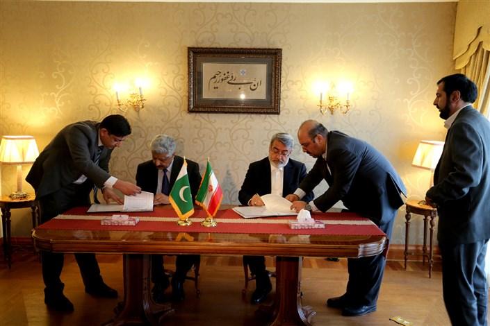 امضای یادداشت تفاهم همکاری اقتصادی ایران و پاکستان