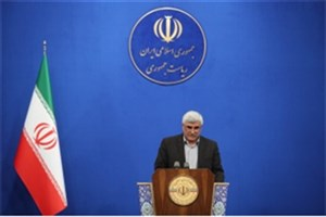 کمیته علمی ایران و ایتالیا تشکیل شد