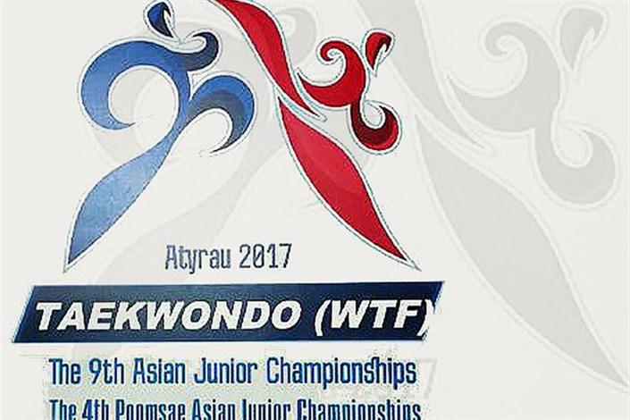 تکواندو نوجوانان قهرمانی آسیا