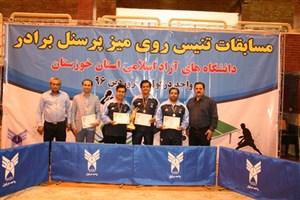 برگزاری مسابقات استانی تنیس روی میز پرسنل برادر با قهرمانی واحد دزفول