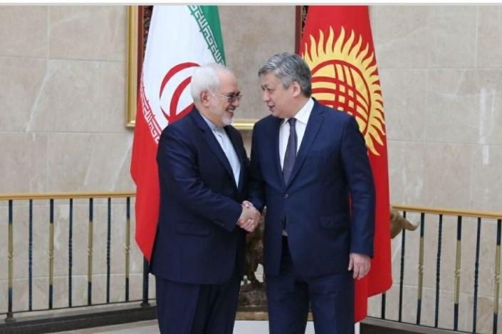 ظریف و  وزیر امور خارجه قرقیزستان