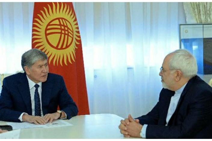 دیدار ظریف با رئیس جمهور قرقیزستان