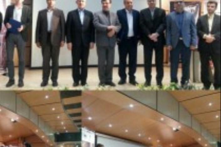 کنفرانس بین المللی وب پژوهی