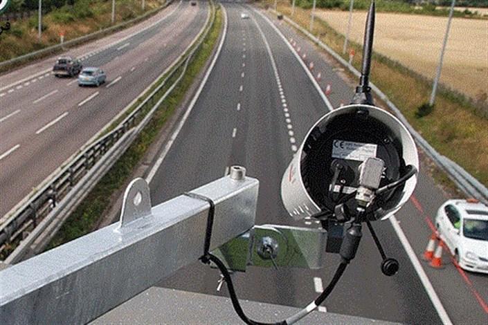دوربین ثبت تخلفات