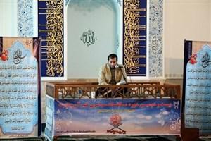 رقابت دانشگاهیان در بیست و دومین دوره مسابقات سراسری قرآن و عترت