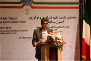 آمادگی موسسات پژوهشی ایران برای همکاری با ایتالیا
