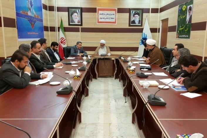 شورای فرهنگی واحد جویبار
