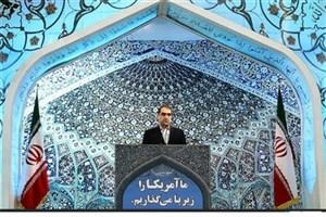وزیر بهداشت فردا در نماز جمعه تهران سخنرانی می کند