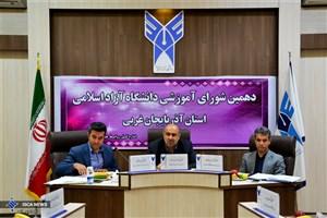 حسین زاده لطفی: تلاش مجموعه دانشگاه آزاد اسلامی همواره بر رعایت قوانین است