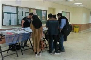 برگزاری نمایشگاهی از طرحها و تحقیقات پژوهشیدر واحد تهران شرق