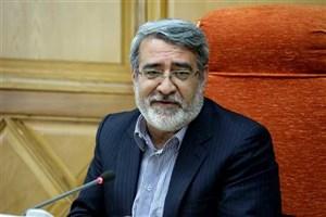پیام تبریک وزیر کشور به مناسبت عید فطر
