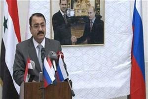شرط سوریه برای همکاری با قطر و عربستان