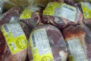 واردات ۸۳ هزار تن گوشت منجمد در سال ۹۵