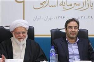 استقبال دولت از اوراق خزانه اسلامی