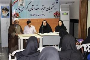 برگزاری جلسه پرسش و پاسخ دانشجویان با مسئولان آموزشکده سما اهواز