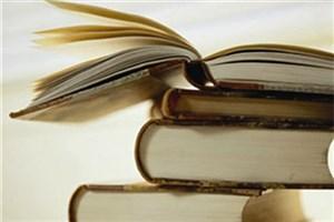 رونمایی از کتاب «شعر یا موسیقی» در فرهنگسرای نیاوران