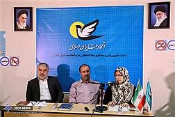 نشست خبری رئیس و سخنگوی ستاد انتخاباتی حزب اتحاد ملت ایران اسلامی