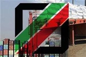 گمرک ایران اعلام کرد؛ اضافه شدن رویه کران بری در سامانه جامع گمرکی