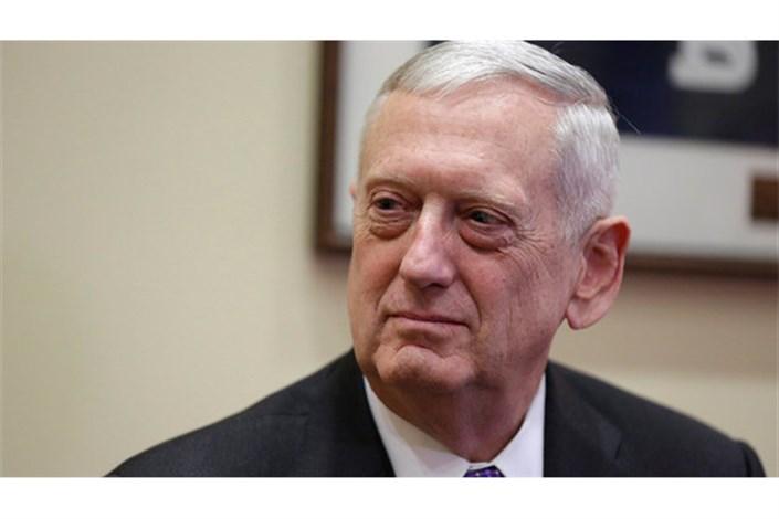 آنکه ژنرال جیمز متیس، وزیر دفاع آمریکا