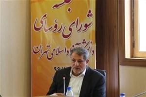 167هزار مترمربع پروژه عمرانی دانشگاه آزاد اسلامی استان تهران در حال احداث است