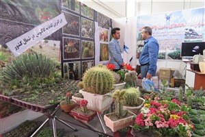 Gorgan IAU Participates in the 2nd Int'l Iran Green Trade Fair