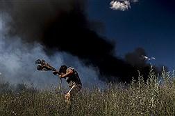 روز سیاه  اوکراین