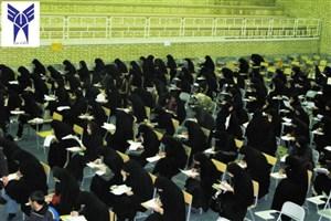 آزمون کارشناسی ارشد دانشگاههای سراسری در دانشگاه آزاد اسلامی واحد خوی برگزار می شود