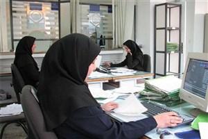 بخشنامه جدید دولت برای طبقهبندی مشاغل