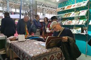پایان فعالیت غرفه ایران در نمایشگاه کتاب بوداپست