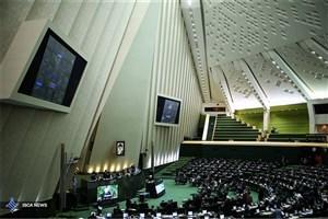 پایان جلسه علنی امروز مجلس/ جلسه بعدی چهارشنبه ۱۴ تیرماه
