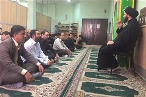 مراسم عزاداری شهادت حضرت امام موسی کاظم (ع) در دانشگاه آزاد اسلامی واحد هشتگرد