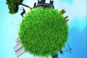 محیط زیست، تضاد با توسعه شهری ؛ بلی یا خیر!