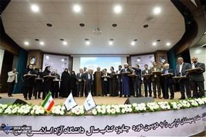 جایزه کتاب سال ابن سینا در دانشگاه آزاد اسلامی مهم ترین رویداد فرهنگی در عرصه کتاب است